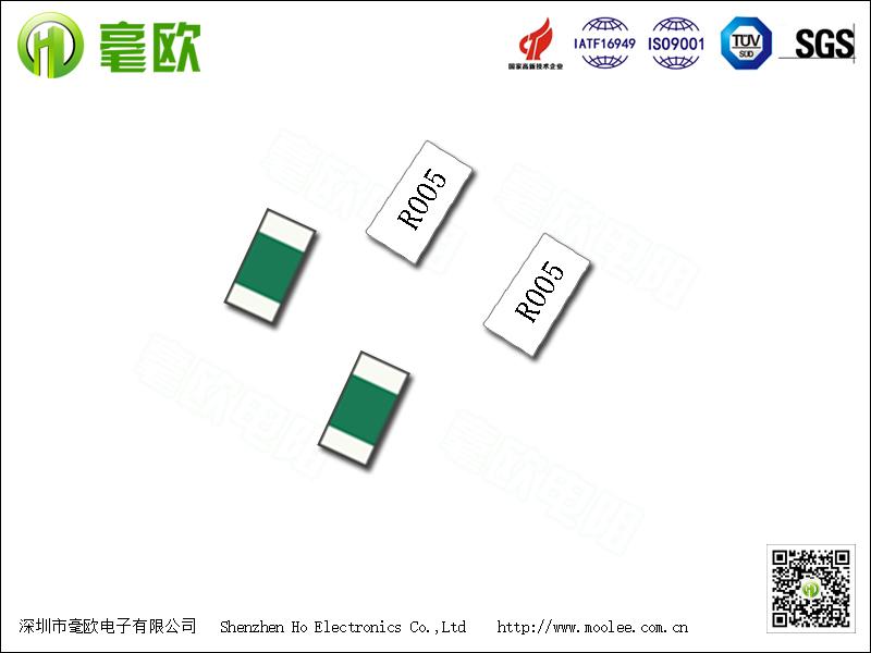 1206 陶瓷合金电阻 采样电阻 1W 5mR 100mR 10毫欧 50PPM
