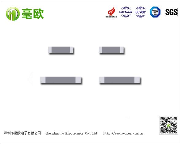 1206贴片跳线电阻 0R电阻 电流检测电阻 导电跳线电阻1W2W