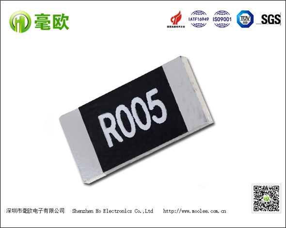 大毅原装正品 现货 2512 2W 100mr 100毫欧 合金贴片电阻 电流检测电阻1%