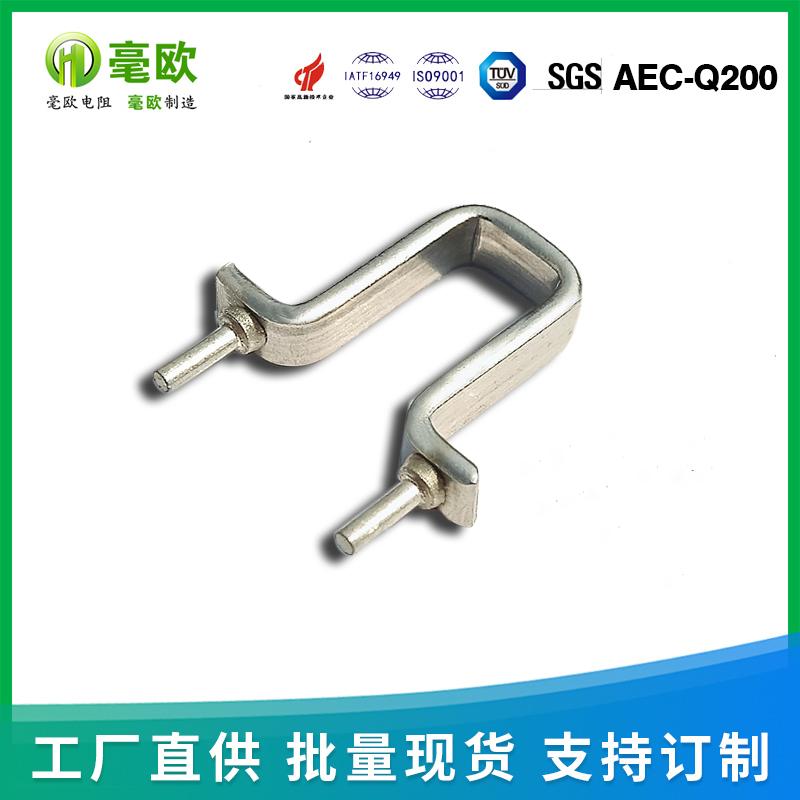 苏州供应2W 3W 5W10毫欧电阻R010 0.01R分流器电流检测1%几字康铜插件
