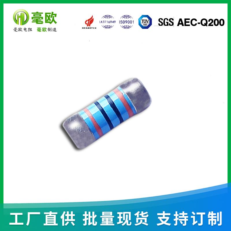 高精密电阻晶圆电阻0102,贴片金属膜电阻,精密贴片晶圆电阻