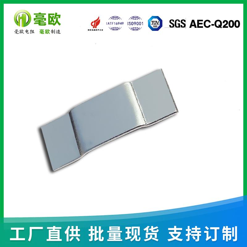 厂家供应贴片式合金电阻功率3W0R合金贴片跳线电阻