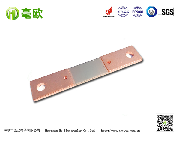 8518汽车锰铜分流器300A75mV大电流BMS电池管理8420低温漂0.1mR
