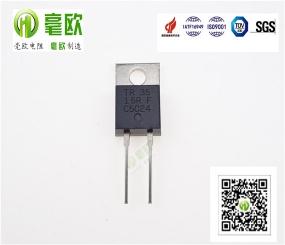 TO-220封装大功率电阻