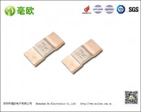 1575 5-7W贴片合金电阻