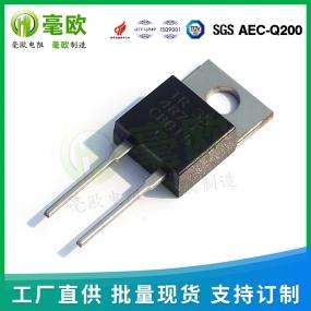 50W功率型电阻
