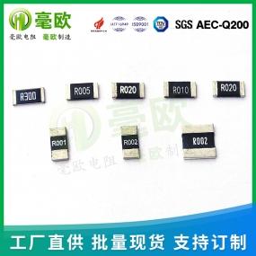 常熟贴片合金电阻,封体合金电阻