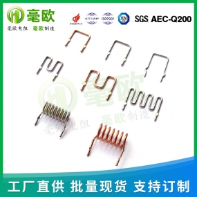 观澜2mr锰铜电阻2.5线径 脚距10mm  0.002R 5%锰铜采样电阻2毫欧