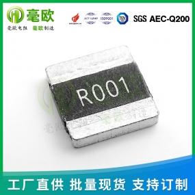 常熟4527 3-5W贴片合金电阻