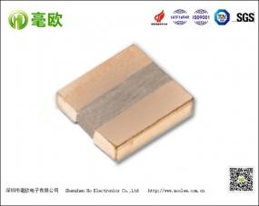 6568合金电阻5W功率0.2毫欧采样电阻