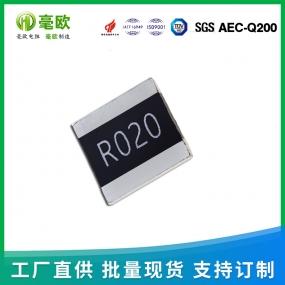 低阻值低温票采样电阻 贴片合金电阻2725 4W 0.25mR 1%精度