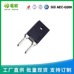 观澜35W功率型电阻