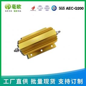 常熟铝壳电阻