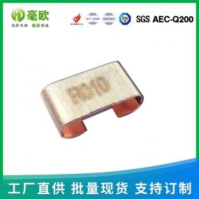 苏州2725/2726合金电阻 低阻值贴片合金电阻 内折角分流采样电阻0.2mr R0002