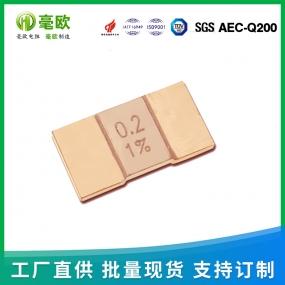 观澜合金电阻 BVT LRS2512  3920 5930贴片电阻 电流感测电阻 毫欧电阻电流采样电阻