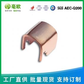 高精密电阻 锰铜分流器 插件分流器65A50mV 脚距7mm