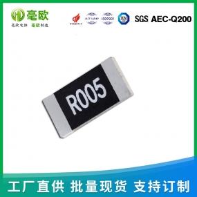 观澜2512贴片电阻 合金电阻2W 3W 10毫欧 1毫欧 2毫欧1%电流检测电阻采样电阻