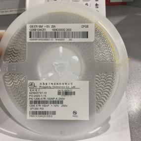 贴片电容1210 1UF 100V X7R 105K陶瓷电容 华新原装品牌 长期供应