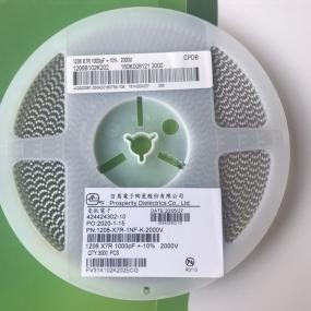 现货 贴片电容 0805-X7R-10NF-K-50V 信昌原装正品 陶瓷电容